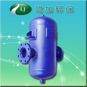 蒸汽专用汽水分离器